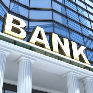Банки Зареченска