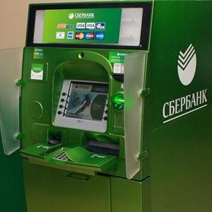 Банкоматы Зареченска