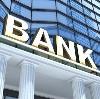 Банки в Зареченске